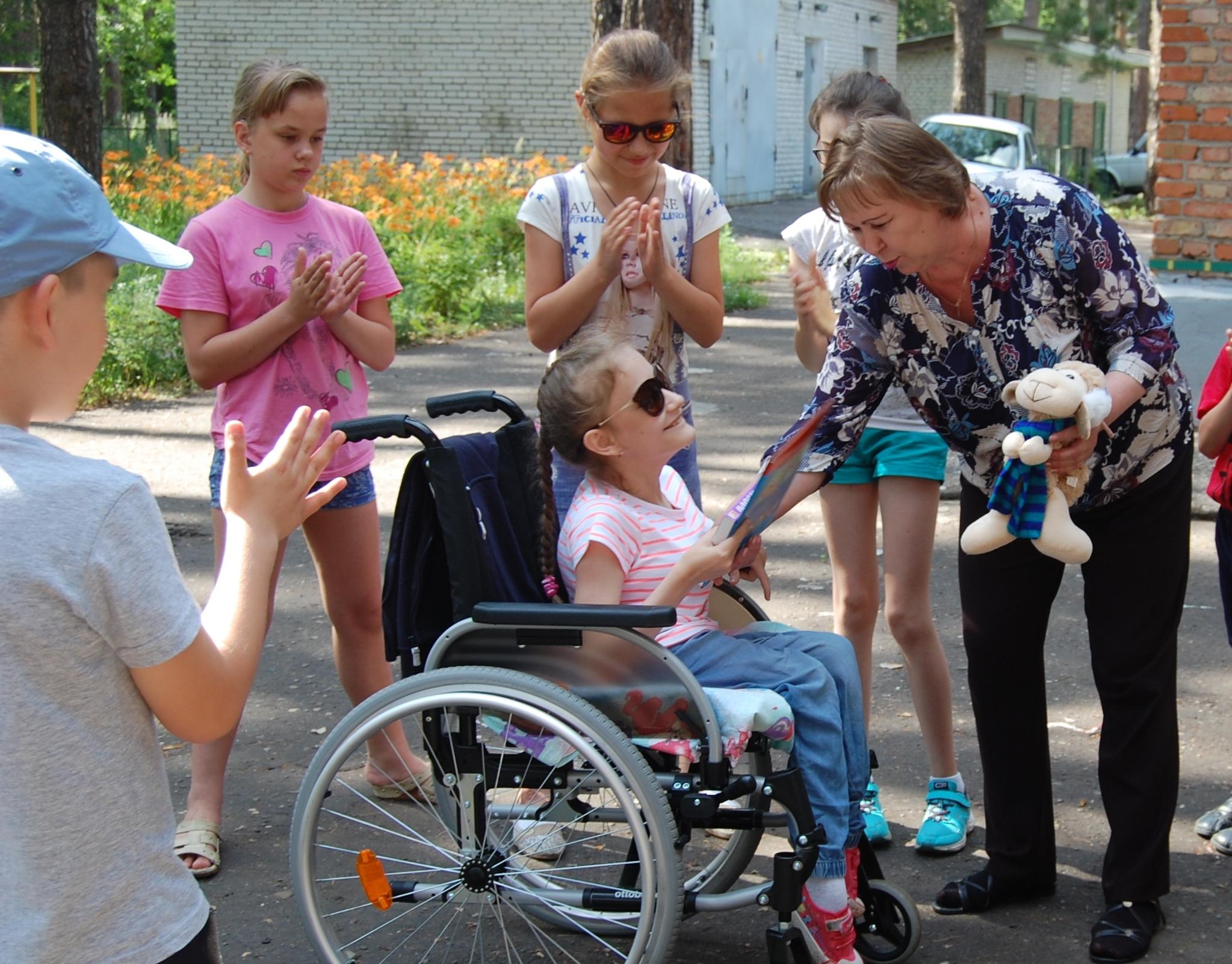 Программы реабилитации детей инвалидов в краснодарском крае 2020